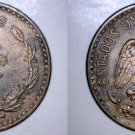 1939 Mexican 2 Centavo World Coin - Mexico