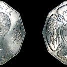 1971 Tanzanian 5 Shilingi World Coin - Tanzania