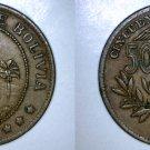 1942 Bolivian 50 Centavo (1/2 Boliviano) World Coin - Bolivia