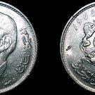 1968 (Year 1388) Moroccan 1 Dirham World Coin - Morocco