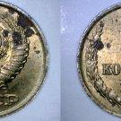1988 Russian 1 Kopek World Coin - Russia USSR Soviet Union CCCP