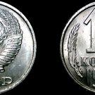 1989 Russian 10 Kopek World Coin - Russia USSR Soviet Union CCCP