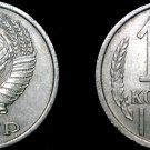 1978 Russian 10 Kopek World Coin - Russia USSR Soviet Union CCCP