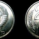 1985 Russian 20 Kopek World Coin - Russia USSR Soviet Union CCCP