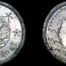 1939 (YR14) Japanese 1 Sen World Coin - Japan