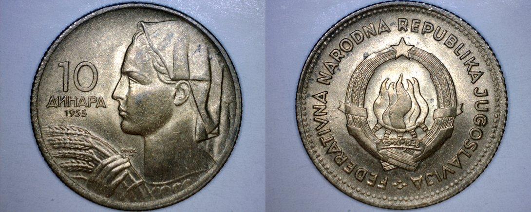 1955 Yugoslavia 10 Dinara World Coin
