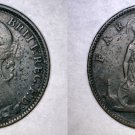 1881-H Great Britain 1 Farthing World Coin - UK - England