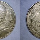 1962 French 20 Centimes World Coin - France