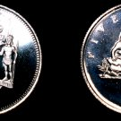 1971 Jamaican 5 Cent Proof World Coin - Jamaica