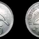 1971 Indonesian 25 Rupiah World Coin - Indonesia