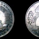 1957 A German Democratic Republic 2 Mark World Coin -  East Germany