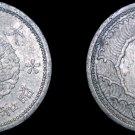 1939 (YR14) Japanese 1 Sen World Coin - Japan - Bird