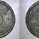 1944 (YR19) Japanese 10 Sen World Coin - Japan