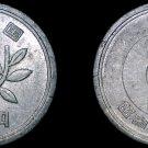 1957 YR32 Japanese 1 Yen World Coin - Japan