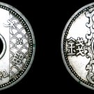 1935 (YR10) Japanese 10 Sen World Coin - Japan
