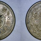 1948 YR23 Japanese 5 Yen World Coin - Japan US Occupation