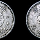 1940 (YR15) Japanese 10 Sen World Coin - Japan WWII Era