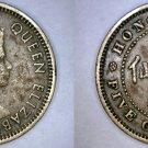 1963 Hong Kong 5 Cent World Coin