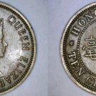 1965 Hong Kong 10 Cent World Coin