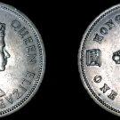 1960-KN Hong Kong 1 Dollar World Coin