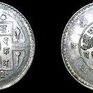 1956 (VS2013) Nepalese 50 Paisa World Coin - Nepal