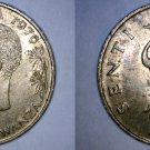 1970 Tanzanian 20 Senti World Coin - Tanzania