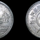 1942 YR31 Japanese Puppet States Chinese Provisional 1 Chiao World Coin - China