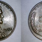 1952-P Abraham Lincoln Wheat Penny