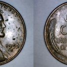 1955-S Abraham Lincoln Wheat Penny