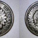 1890-P Indian Head Penny One Cent