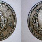 1883 (YR16) Japanese 1 Sen World Coin - Japan