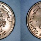 1973 (YR1393) United Arab Emirates 1 Fils World Coin - UAE