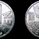 1971 Austrian 10 Groschen World Coin - Austria