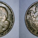 1950 French 20 Franc World Coin - France
