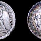 1856-P Seated Liberty Silver Half Dime