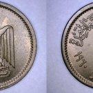 1960 AH1380 Egyptian 1 Millieme World Coin - Egypt