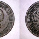 1863 Haitian 20 Centimes World Coin - Haiti