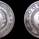 1971 Yugoslavia 5 Dinara World Coin
