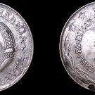 1981 Yugoslavia 5 Dinara World Coin