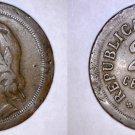 1924 Portuguese 20 Centavo World Coin - Portugal