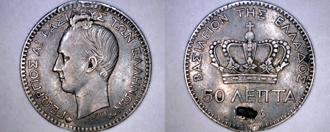 1874-A Greek 50 Lepta World Silver Coin - Greece - Holed