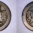 (1736-1795) Chinese Empire Cash World Coin - Chien-lung Type A-1 Boo-ji