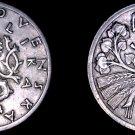 1924 Czech 50 Haleru World Coin - Czechoslovakia