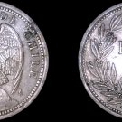 1933 Chilean 1  Peso World Coin - Chile - Condor - Vulture