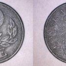 1944 Danish 2 Ore World Coin - German Occupied Denmark