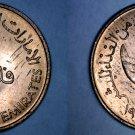1973 (YR1393) United Arab Emirates 5 Fils World Coin - UAE - Fish