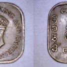 1944 Ceylon Sri Lanka 5 Cent World Coin