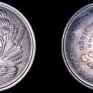 1968 Burundi 10 Franc World Coin
