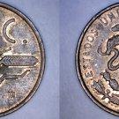 1964 Mexican 1 Centavo World Coin - Mexico