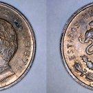 1967 Mexican 10 Centavo World Coin - Mexico